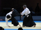 Сила дыхания Миямото Тсурудзо